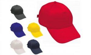 головные уборы для защиты на рабочем месте